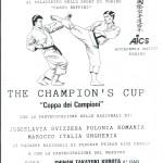 COPPA CAMPIONI 1991