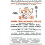 COPPA CAMPIONI 2000