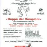 COPPA CAMPIONI PATROCINATA DALL'UNICEF